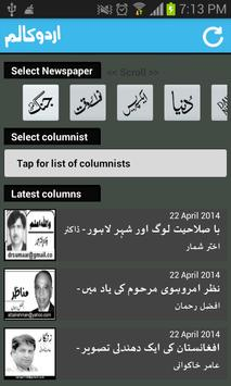 Urdu Columns screenshot 1