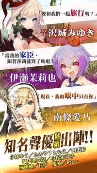 魔女異聞錄─伊絲塔利亞傳說(菁英測試版) poster