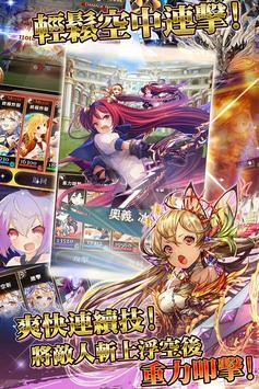 魔女異聞錄 - 永恆羈絆之章 - apk screenshot