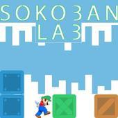 Sokoban Lab icon