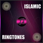 Best Islamic Ringtones 2016 icon