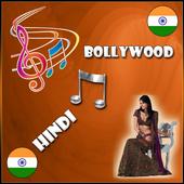 Top Hindi Ringtones Bollywood icon