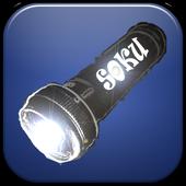 Soku Flashlight FREE (NO Ads) icon