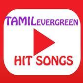 Tamil Evergreen Hit Songs icon