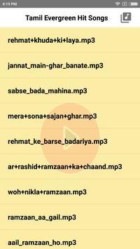 Tamil Evergreen Hit Songs screenshot 2