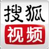 搜狐视频PAD-电影电视剧视频播放器 ikona