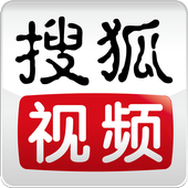ikon 搜狐视频PAD-电影电视剧视频播放器