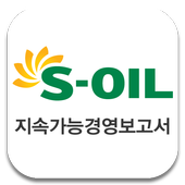 S-OIL SustainabilityReport2011 icon