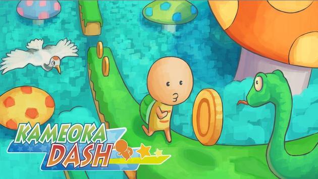 Kameoka Dash apk screenshot