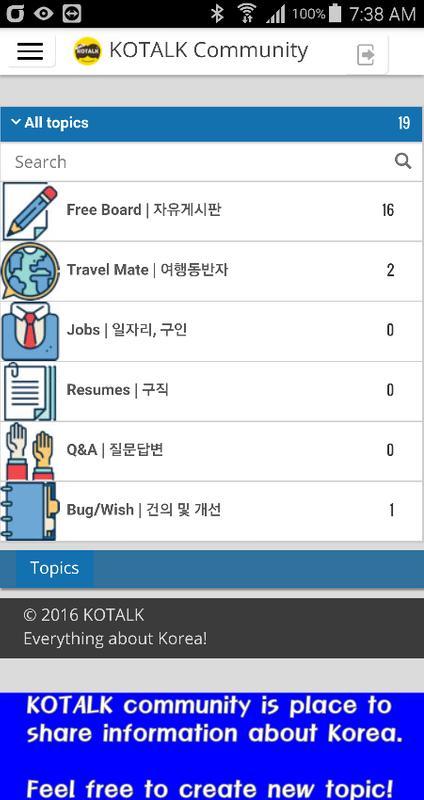 Seoul dating app