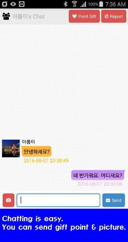 meet korean friends app