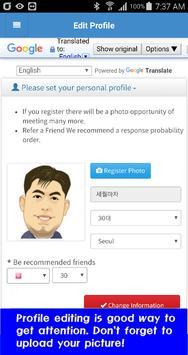 KOTALK-Meet Korean. Chat,Date apk screenshot
