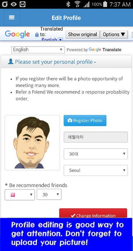 date korean app