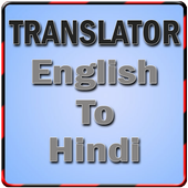 English Hindi Translator icon