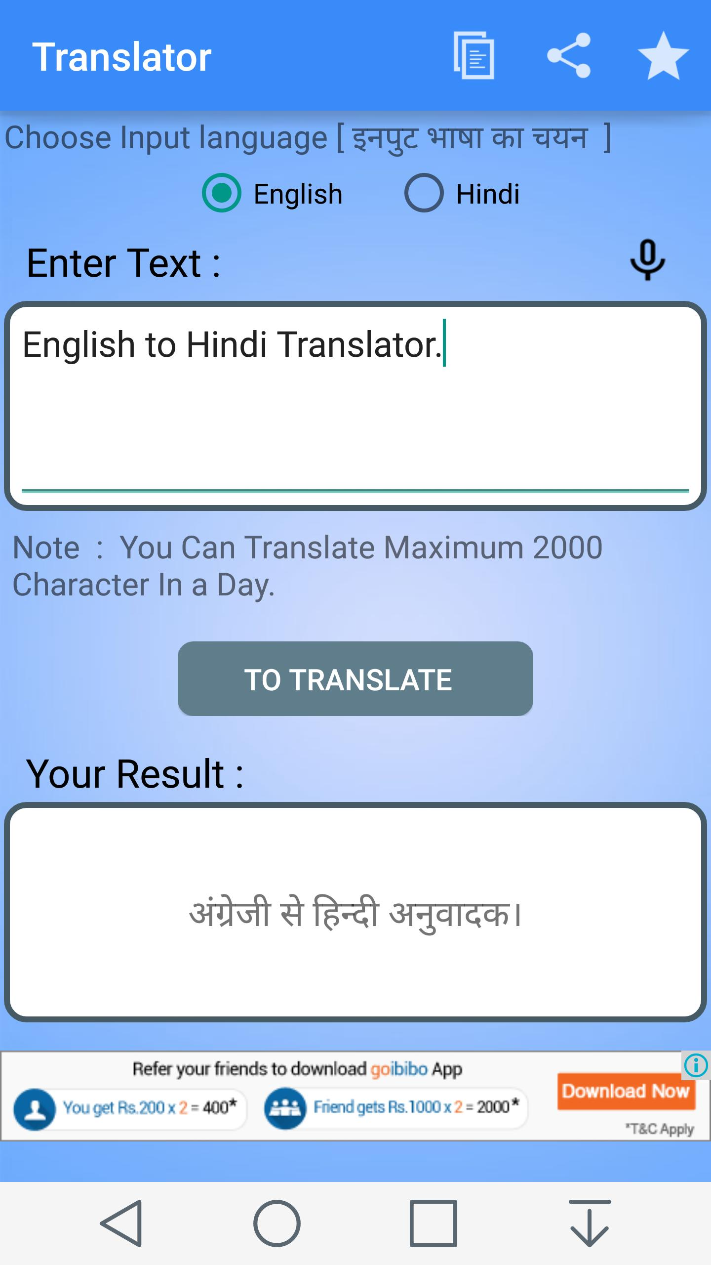 English Hindi Translator for Android - APK Download