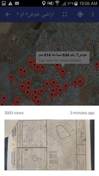 Oman Real apk screenshot
