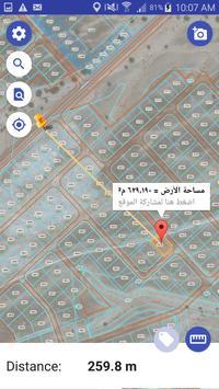 Oman Real poster