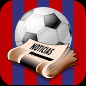 Solo Barcelona Noticias icon