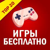 GAMERZ - игры 2017 icon
