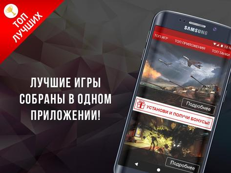 GAMERZ - игры 2017 poster
