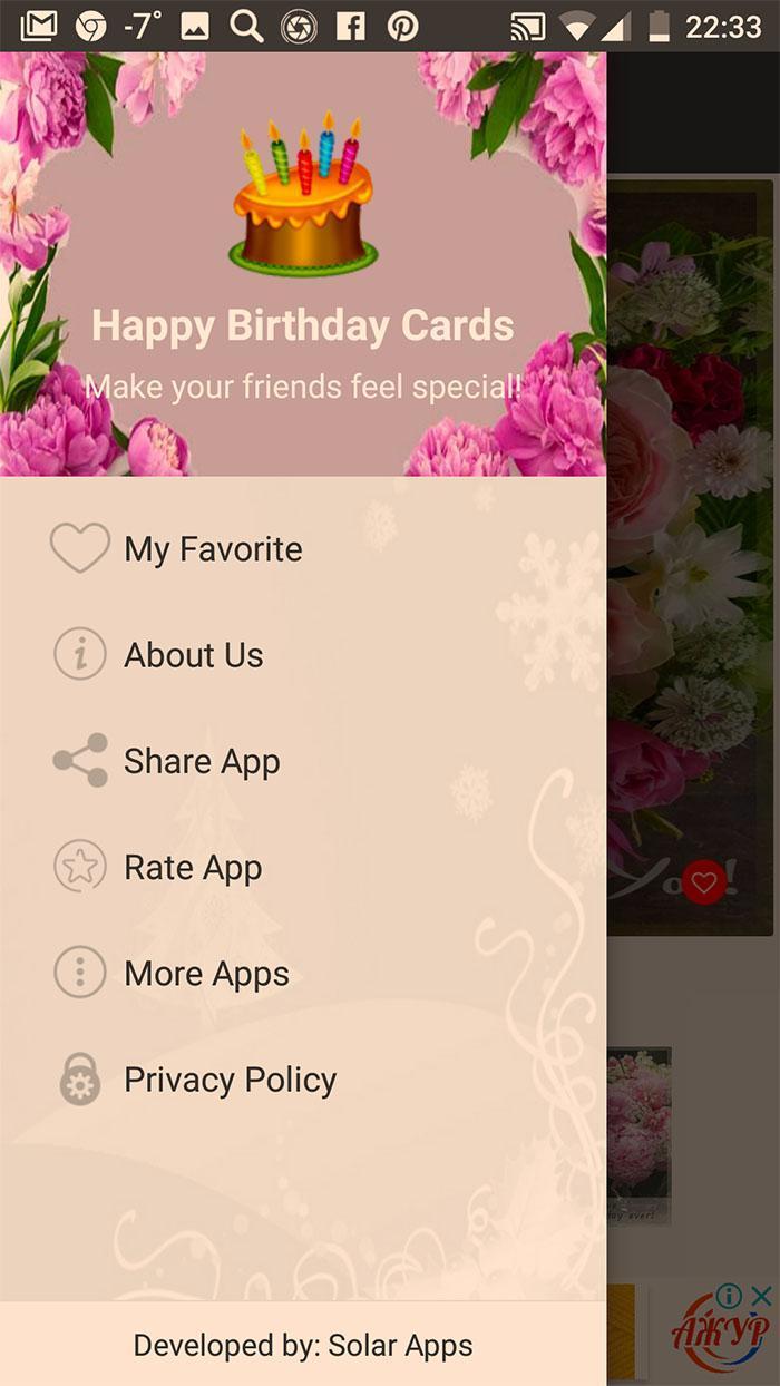 Social App Screenshot 4 Birthday Greeting Cards Flowers 5