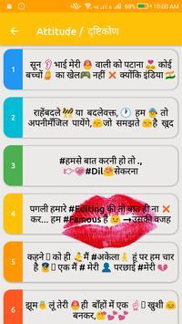 Best Status For Whatsapp screenshot 2