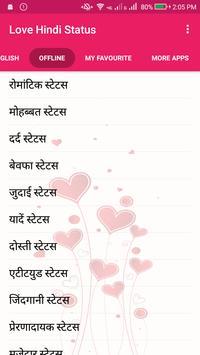 Love Hindi Status apk screenshot