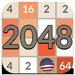 2048 ¡Solución!