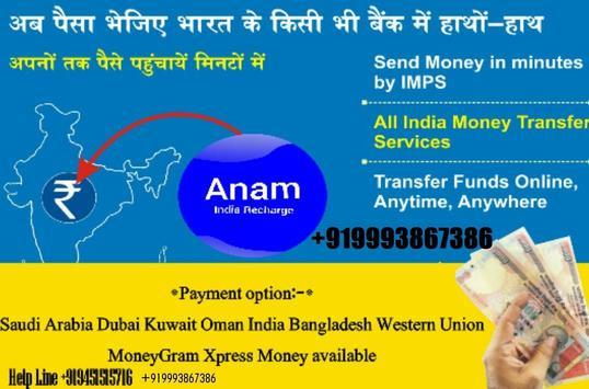 ANAM INDIA Recharge screenshot 1