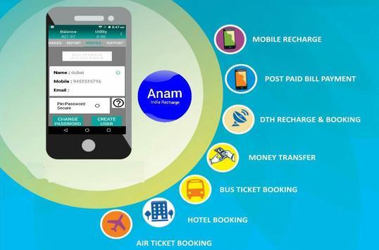 ANAM INDIA Recharge screenshot 2