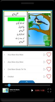 Kids Poems Urdu ~ (HD) screenshot 2