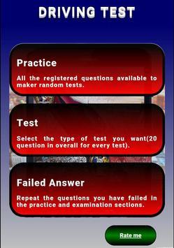Free New York (NY) DMV Drive License Test 2017 screenshot 1