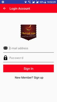 Biriyani Zone - For Single Restaurant screenshot 1