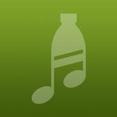 DeRumbApp icon