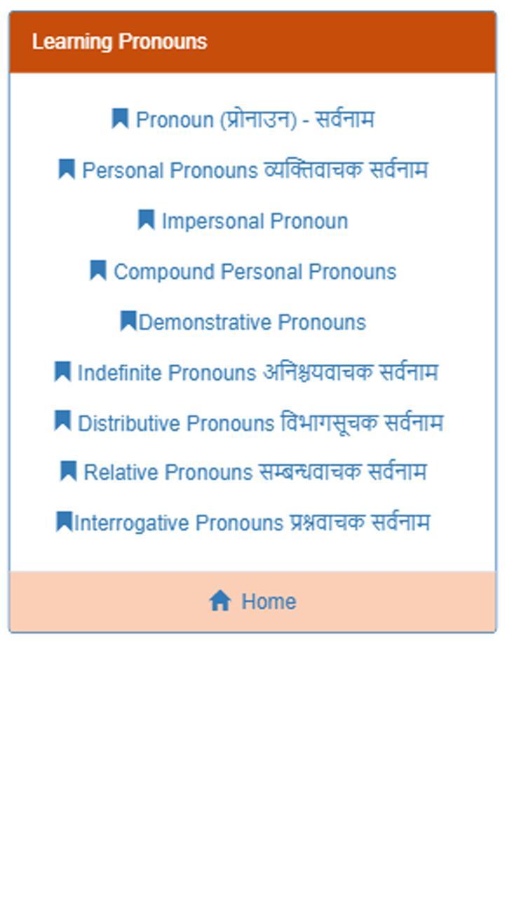 English Bolna Sikhe App 7 days - Angreji Sikhe for Android - APK