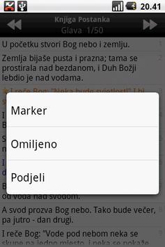 Biblija (SDF), Croatian apk screenshot