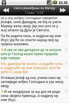 Biblija (Sinod) screenshot 2