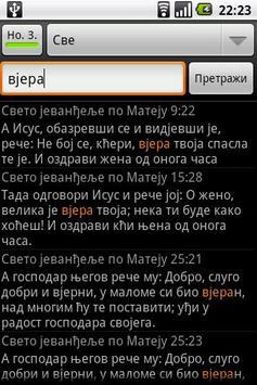 Biblija (Sinod) screenshot 6