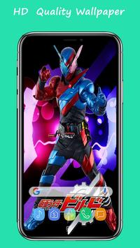 Kamen Rider Build screenshot 1