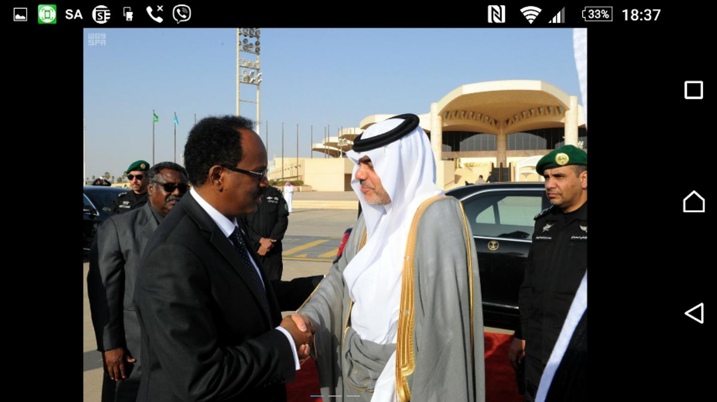 Somali All News Screenshot 8