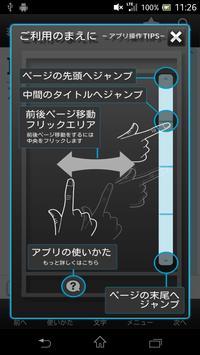Xperia™ VL 取扱説明書 poster
