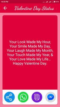 Valentine Status Hindi screenshot 4