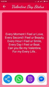 Valentine Status Hindi screenshot 5