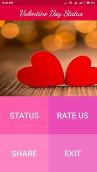 Valentine Status Hindi screenshot 6