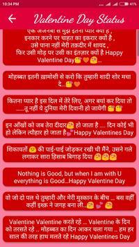Valentine Status Hindi poster