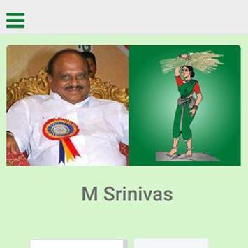 M Srinivas Mandya apk screenshot