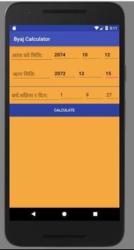 Byaj Calculator screenshot 4