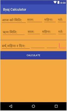 Byaj Calculator screenshot 1