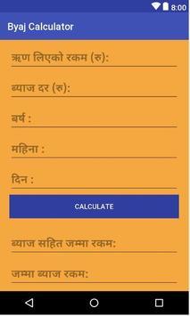Byaj Calculator screenshot 2