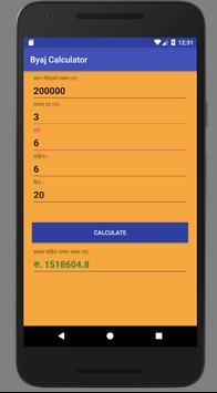 Byaj Calculator screenshot 3